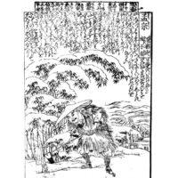 孟宗 「哭竹生笋」 - 御伽草子・二十四孝(江戸中期)