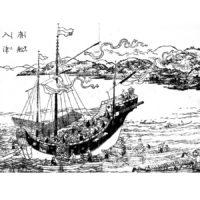 大華國 - 日本山海名産図会(寛政11年・1799年)