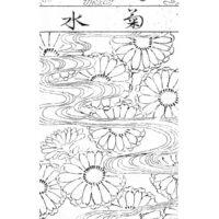 菊水伝説・流れ菊 - 新案模様集(明治34年・1901年)