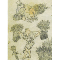大原女 - 写真学筆(文化12年・1815年)