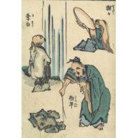 李白観瀑 - 名家人物画譜(江戸後期)