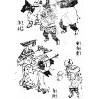 宝船(変遷) - 溪斎浮世画譜(天保年間年・1830~44年)
