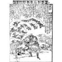 孟宗「哭竹生笋」 - 御伽草子・二十四孝(江戸中期)