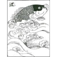 荒磯 - 書名不明「柱に宝」(江戸中期以前)
