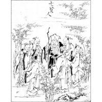 竹林の七賢 - ふくさ雛形集(江戸後期)