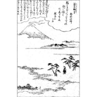 富士見西行 - 本朝画苑(天明2年・1782年)