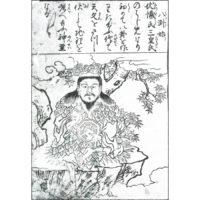 八卦文様 - 和漢合類絵本鑑(正徳4年・1714年)