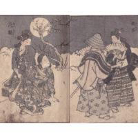 花魁擅美 - 浮世風流諸職画譜(天保8年・1837年)