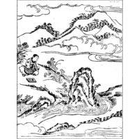 菊慈童 - 絵本宝鑑(貞享5年・1688年)