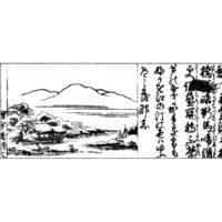 瀟湘八景・紅天暮雪 - 都会節用百家通(寛政13年・1801年)