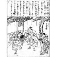 万歳楽 - 頭書増補訓蒙図彙(寛政元年・1789年)