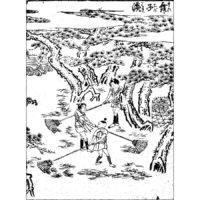 松葉掻き - 絵本通宝志(享保14年・1729年)
