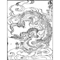 龍の珠・満珠 - 版心書名「宝」(江戸中期)