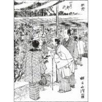 染付陽刻牡丹文 - 温古年中行事(明治22年・1889年)