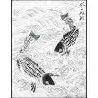 双鯉 - ふくさ雛形集(江戸後期)
