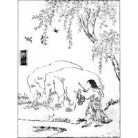 大舜「孝感動天」1 - 画本手鑑・享保5年1720年