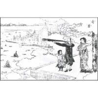 遠眼鏡 - 西遊記・続編(寛政9年・1797年)
