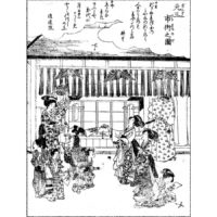 若松に羽子板・宝尽し - 年中行事大成(文化3年・1806年)