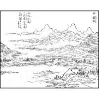 三遠のうち平遠 - 絵本鶯宿梅(元文5年・1739年)