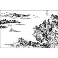 三遠のうち高遠 - 絵本鶯宿梅(元文5年・1739年)