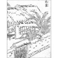 芭蕉庵 - 絵本草錦(明和元年・1764年)