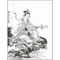 弁才天・弁財天 - 画宝(明和4年・1767年)