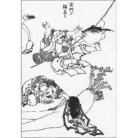 大黒天に二股大根 - 北斎漫画(天保5年・1834年)