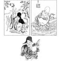福禄寿 - 画本拾葉(宝暦元年・1751年)・絵本手鑑(享保5年・1720年)・后素画譜(天保3年・1832年)