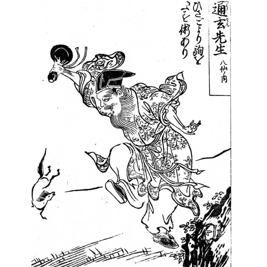 瓢箪から駒 - 絵本写宝袋(享保5年・1720年)