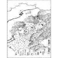稲を刈る所 - 絵本通宝志(享保14年・1729年)