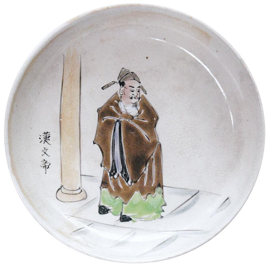 漢文帝「親嘗湯薬」
