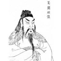 関帝 - 金玉画府(明和8年・1771年)