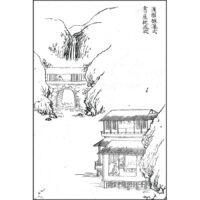渓閣 - 玄対先生画譜(文化3年・1806年)