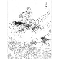 琴高仙人 - 画英(寛延3年・1750年)