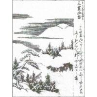 三笠山雪 - 絵本通宝志(享保14年・1729年)