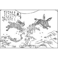 波兎 - 絵本初心柱立(正徳5年・1715年)