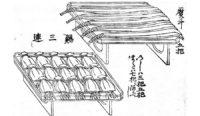 熨斗 - 婚礼罌粟袋(寛延3年・1750年)
