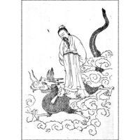 黄仁覧 - 有象列仙全伝(慶安3年・1650年)