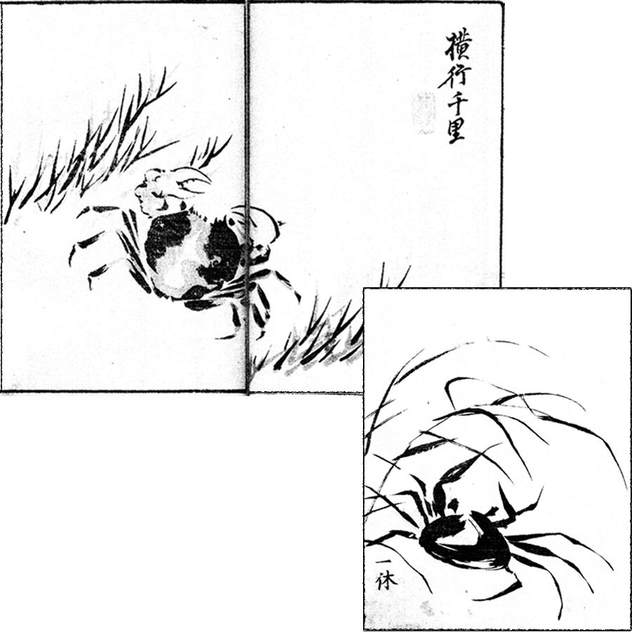 横行千里 - [左]椿山画譜(嘉永3年・1850年)[右]画本手鑑(享保5年・1720年)