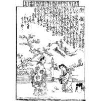 陸績「懐橘遺親」 - 御伽草子・二十四孝(江戸後期)