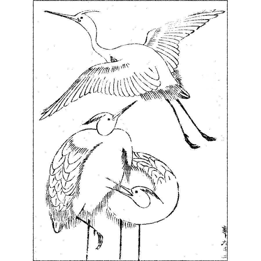 三思 - 書名不明・版心に「宝」(江戸前期)