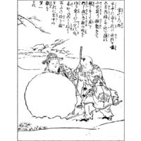 雪中の遊び - 絵本直指宝(延享2年・1745年)