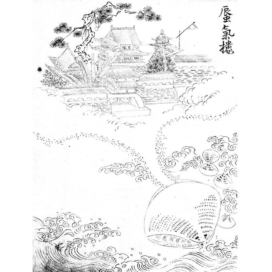 蜃気楼 - ふくさ雛形集(江戸後期)