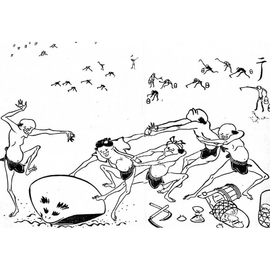 汐干 - 鳥羽絵 欠び留(享保5年・1720年)