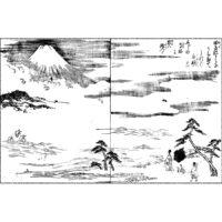 染付富士松文輪花大皿 - 絵本通宝志(享保14年・1729年)