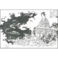 大真王夫人 - 絵本直指宝(延享元年・1744年)