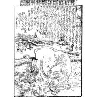 大舜「孝感動天」2 - 御伽草子・江戸前期