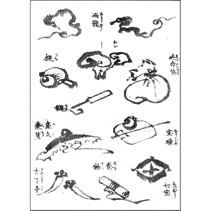 宝尽し - 伝神開手 一筆画譜(文政6年・1823年)