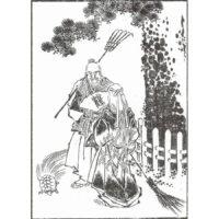 高砂 - 北斎漫画(文化11年・1814年)
