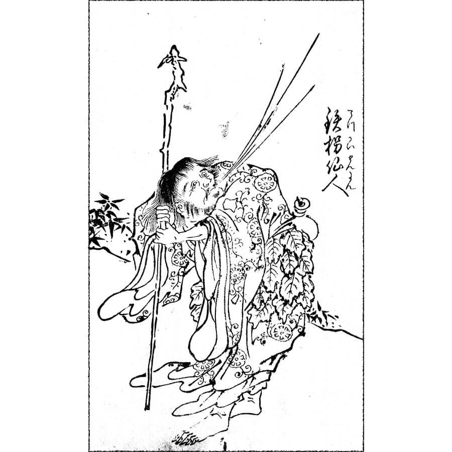 鉄拐仙人 - 押絵手鑑(元文元年・1736年)